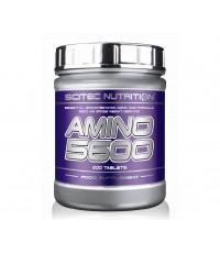 Amino 5600 - Aminoacizi cu Lant Ramificat Pentru Tonifiere